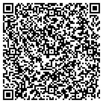 QR-код с контактной информацией организации БЕЛОСНЕЖКА-ЧАЙКА