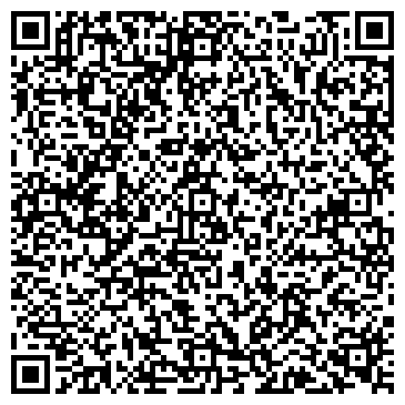 QR-код с контактной информацией организации Арт Строй Сервис Плюс