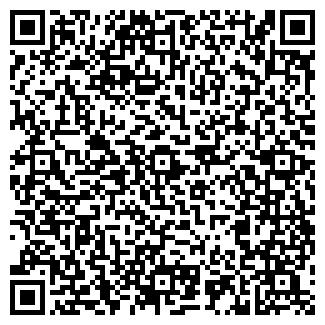 QR-код с контактной информацией организации ООО Тоо Севкабель