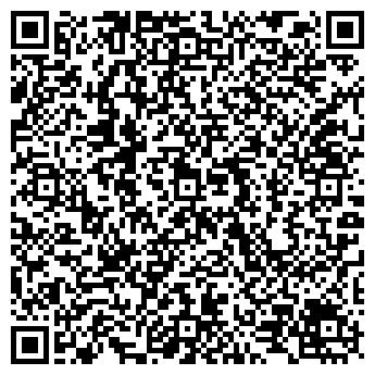 QR-код с контактной информацией организации СТАЙЛ XXI