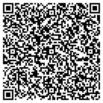 QR-код с контактной информацией организации ООО Ас - Групп