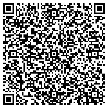 QR-код с контактной информацией организации ООО Строй Арт