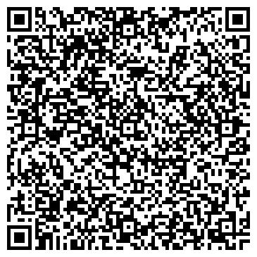 """QR-код с контактной информацией организации ООО """"TruExit"""" на Новочеремушкинской"""