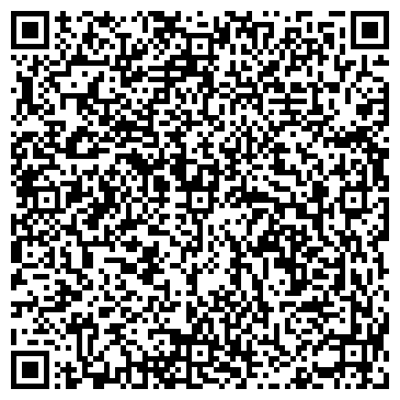 QR-код с контактной информацией организации УТИЛИЗАЦИЯ ОТХОДОВ, ВЫВОЗ МУСОРА