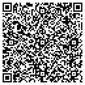 QR-код с контактной информацией организации БЕЛЯЕВО