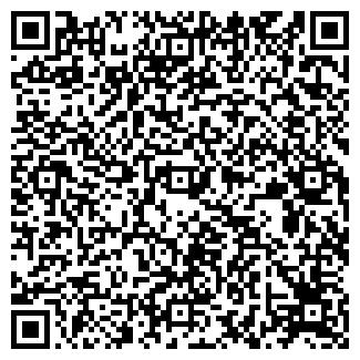 QR-код с контактной информацией организации VIN WAY