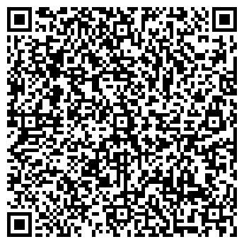QR-код с контактной информацией организации МАСТЕР-СПОРТ