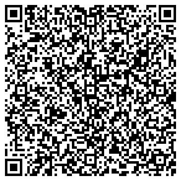 """QR-код с контактной информацией организации ООО """"МонтажСтрой"""""""