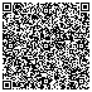 QR-код с контактной информацией организации ООО ВИВАС
