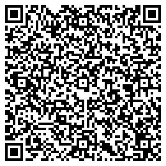 QR-код с контактной информацией организации ООО ДОМ УК