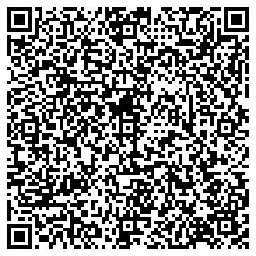 QR-код с контактной информацией организации ООО Сервис Саунд
