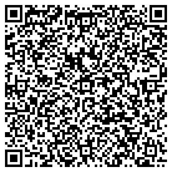 QR-код с контактной информацией организации ООО Лидер Цен