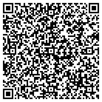 QR-код с контактной информацией организации ООО Вартис