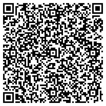 QR-код с контактной информацией организации БЬЮТИ САНФЛАУЭРС