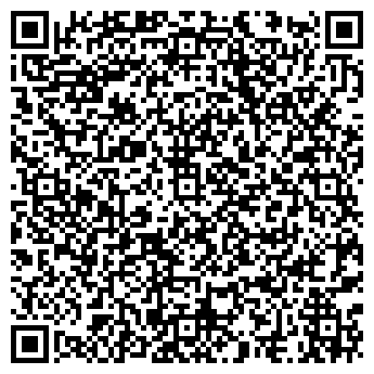 QR-код с контактной информацией организации КРИСТАЛЛ
