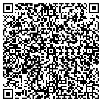 QR-код с контактной информацией организации ООО НЕЛИАН