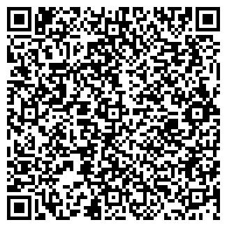 QR-код с контактной информацией организации ЭЛИОС