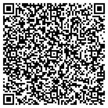 QR-код с контактной информацией организации ДИМИ ГРУППА КОМПАНИЙ