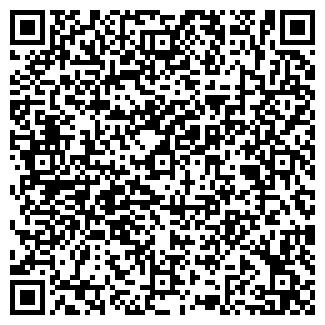 QR-код с контактной информацией организации ЭЛСНАБ