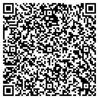 QR-код с контактной информацией организации ЭЛТКОМ