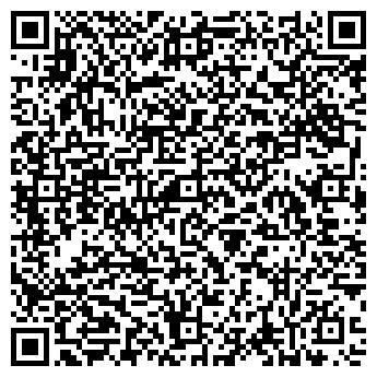 QR-код с контактной информацией организации ЛАВ-ЛАЙТС