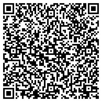 QR-код с контактной информацией организации АЛКОН