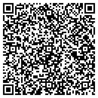 QR-код с контактной информацией организации ИНТЭС