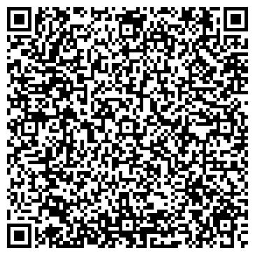 QR-код с контактной информацией организации ЦЕРКОВЬ БОГОЛЮБСКОЙ ИКОНЫ ПРЕСВЯТОЙ БОГОРОДИЦЫ