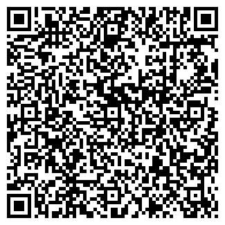 QR-код с контактной информацией организации WinPlus