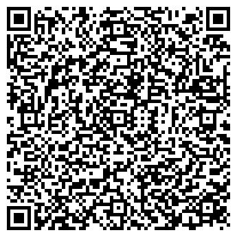 QR-код с контактной информацией организации ООО Элит Стайл