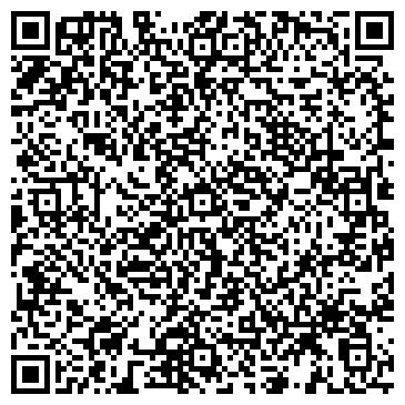 QR-код с контактной информацией организации ДЕТСКИЙ САНАТОРИЙ № 67