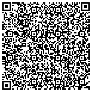 """QR-код с контактной информацией организации Адвокатское бюро Центр юридических услуг """"Лекс"""""""