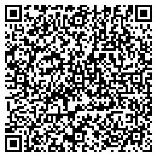 QR-код с контактной информацией организации ГОЛОС ХИМИКА ГАЗЕТА