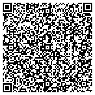 QR-код с контактной информацией организации ООО Volt