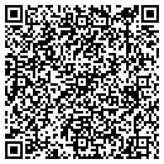 QR-код с контактной информацией организации КУГАНАК ГАЗЕТА