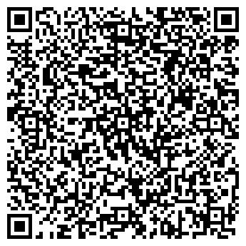 QR-код с контактной информацией организации ООО Защита