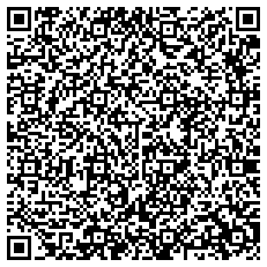 """QR-код с контактной информацией организации ООО Студия веб дизайна """"Vela"""""""