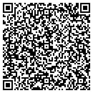QR-код с контактной информацией организации КОЛХОЗ АГИДЕЛЬ