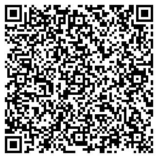 QR-код с контактной информацией организации КОЛХОЗ ИМ. ШЕВЧЕНКО