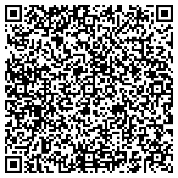 QR-код с контактной информацией организации ОТДЕЛ ВНЕВЕДОМСТВЕННОЙ ОХРАНЫ ЛЫСКОВСКОГО РОВД