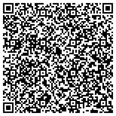 QR-код с контактной информацией организации ДОРОЖНОЕ ЭКСПЛУАТАЦИОННОЕ ПРЕДПРИЯТИЕ № 142, ФГУ