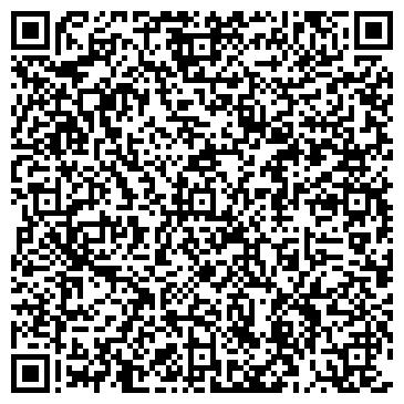 QR-код с контактной информацией организации ООО HotDop