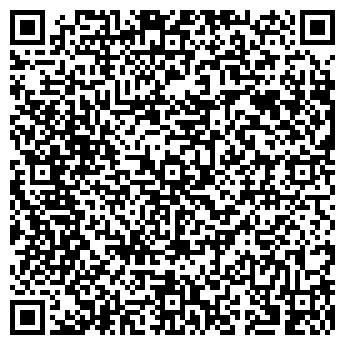 QR-код с контактной информацией организации ТОО Nur-Ltd