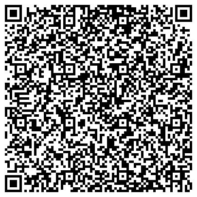 """QR-код с контактной информацией организации ООО Детективное агентство """"БАРС"""""""