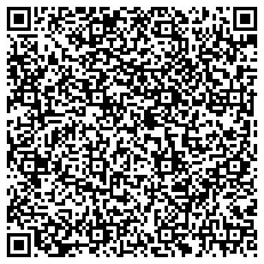 QR-код с контактной информацией организации ВСЕРОССИЙСКОЕ ОБЩЕСТВО СЛЕПЫХ ВОС ЛЫСКОВСКОГО РАЙОНА