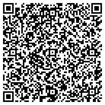 QR-код с контактной информацией организации ООО Люкс Интерьер