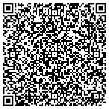 QR-код с контактной информацией организации ООО Вау Алтай Вуд