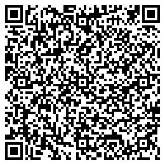 QR-код с контактной информацией организации АВТОСТОЯНКА № 33