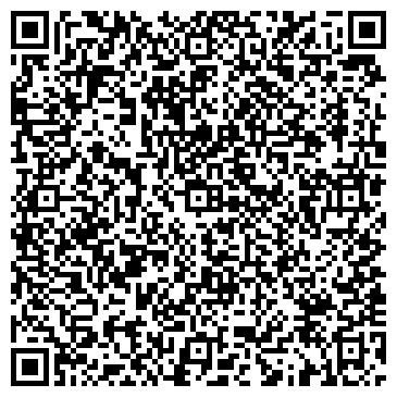 QR-код с контактной информацией организации АВТОСТОЯНКА № 34 МГСА