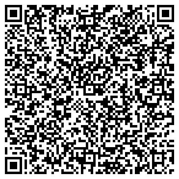 QR-код с контактной информацией организации АВТОСТОЯНКА № 43 МГСА
